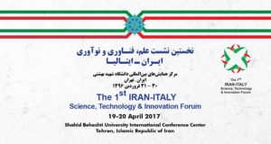 Iran Italy Science Technology and Innovation Forum